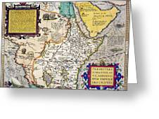 African Map, 1595 Greeting Card