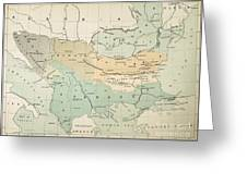 Balkan Map, 1885 Greeting Card