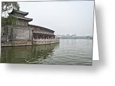 0050-2- Beihai Park Greeting Card
