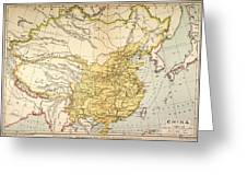Map: China, 1910 Greeting Card