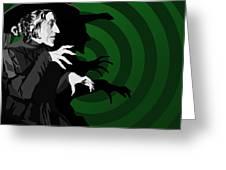 009. Destroy My Beautiful Wickedness Greeting Card