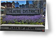 01 Plaza Of Stars Buffalo Theatre District Greeting Card