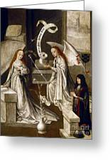 Spain: Annunciation, C1500 Greeting Card