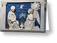 Della Robbia: Annunciation Greeting Card