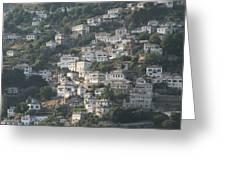 0116883 - Greece - Pilio Greeting Card