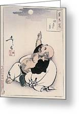 012 Moon Of Enlightenment Godo No Tsuki Yoshitoshi Greeting Card