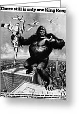 King Kong, 1976 Greeting Card
