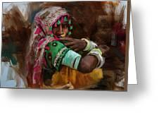 029 Sindh Greeting Card