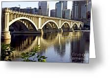 0333 3rd Avenue Bridge Minneapolis Greeting Card