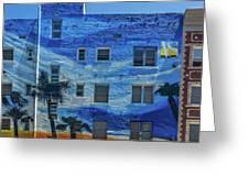 0691- Murral Greeting Card