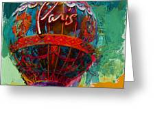 075 The Iconic Paris Casino Balloon Greeting Card