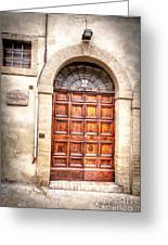 0959 Assisi Italy Greeting Card