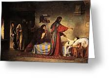 1 1871 Vasily Polenov Greeting Card