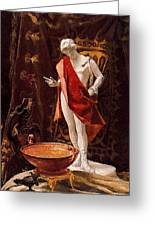 16488 Nicanor Pinole Greeting Card