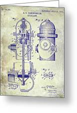 1903 Fire Hydrant Patent Greeting Card