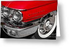 1960 Cadillac Greeting Card