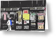 1960's Cigarette Beer Ads Meyer Avenue Barrio Tucson Arizona 1968-2011 Greeting Card