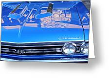 1967 Chevrolet Chevelle Super Sport  Greeting Card