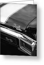 1970 Chevrolet Chevelle Ss 396 Greeting Card
