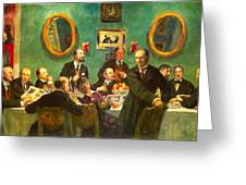 43769 Boris Kustodiev Greeting Card