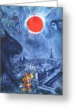 4dpictdswq Marc Chagall Greeting Card