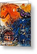 4dpictfdrew3 Marc Chagall Greeting Card