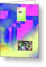 5-14-2015fabcdefghijklmnopqrtuvwxyzabc Greeting Card