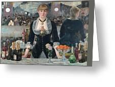 Edouard Manet - A Bar At The Folies-bergere Greeting Card