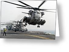 A Ch-53e Super Stallion Lifts Greeting Card by Stocktrek Images