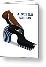 A Nubile Anubis Greeting Card