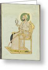 A Portrait Of Muhammad Shah Greeting Card