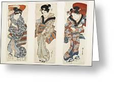 A Set Of Three Woodblock Prints Kakemono Greeting Card