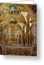 Abbey Of Montecassino Altar Greeting Card