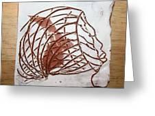Abram - Tile Greeting Card
