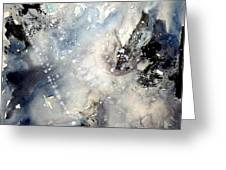 Abstract Expressive 009 Greeting Card