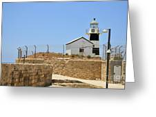 Acre, The Lighthouse  Greeting Card