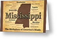 Aged Mississippi State Pride Map Silhouette  Greeting Card