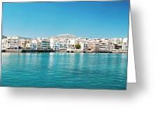 Agios Nikolaos Panorama Greeting Card