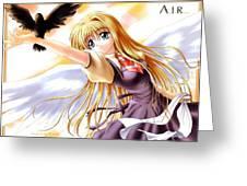 Air Greeting Card