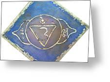 Ajna - Third Eye Chakra  Greeting Card