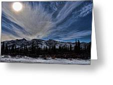 Alaska Mountains Greeting Card