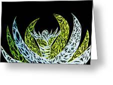 Alien Flower Greeting Card