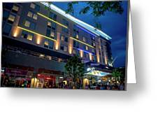 Aloft Asheville Downtown  Greeting Card