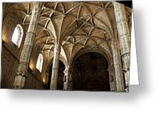 Lisbon Cathedral's Ancient Arches  Greeting Card