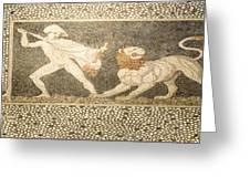 Ancient Greek Artifacts  Greeting Card