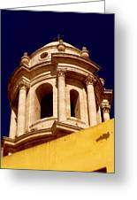 Andalucia Cadiz Spain Greeting Card