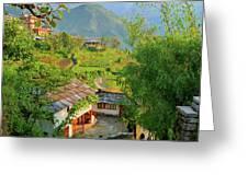 Annapurna Village Greeting Card