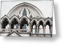 Arches Over The Court Greeting Card