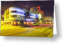 Art Deco In Miami Greeting Card