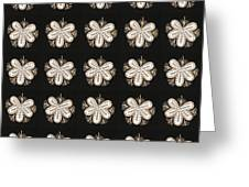 Artistic Sparkle Floral Black And White Graphic Art Very Elegant One Of A Kind Work That Will Show G Greeting Card